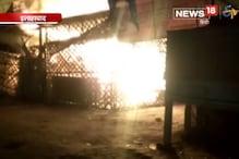 VIDEO : इलाहाबाद में बंद गैराज में लगी आग