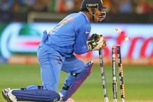 धोनी ने वनडे में किया जबरदस्त कारनामा, ऐसा करने वाले पहले भारतीय