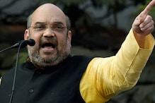 त्रिपुरा में माणिक पर हमलावर शाह, कहा- विकास के पैसे हड़पने वालों को भेजेंगे जेल