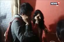 वेलेंटाइन डे: दुर्गा वाहिनी की कार्यकर्ताओं ने प्रेमी जोड़ों से कराई उठक बैठक