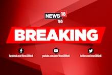 कन्नूर: कांग्रेस सदस्य की हत्या के संबंध में 8 लोग पुलिस हिरासत में