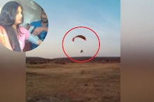 VIDEO: दिल दहला देने वाला हादसा, 25 फीट ऊंचाई से नीचे गिरी युवती