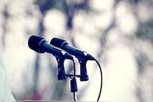 विश्व रेडियो दिवसः 'दिल के मरीज कमेंट्री न सुने तो ही बेहतर है'