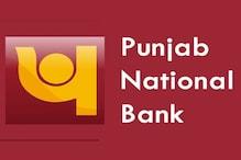 5 दिन में डिफॉल्टर हो सकता है पंजाब नेशनल बैंक, जानें क्या होगा लाखों कस्टमर्स का