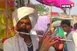 VIDEO: आदिवासी हाट बाजारों में भगौरिया पर्व की धूम