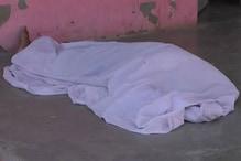 छेड़खानी के विरोध में दलित लड़की ने दिखाई चप्पल, दबंगों ने हत्या कर शव लटकाया