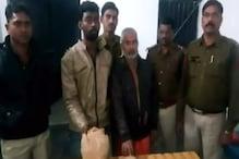 एक सेंट्रो कार और 3 किलो गांजे के साथ 2 गांजा तस्कर गिरफ्तार