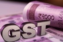 GST ई-वे बिल में निकाला रास्ता, व्यापारी इस तरह कर रहे टैक्स चोरी