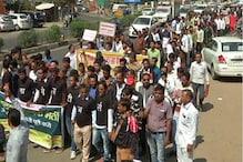 संविदा पर कार्यरत शिक्षाकर्मियों ने निकाली रैली, नारेबाजी कर व्यक्त किया आक्राेश