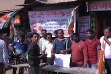 कोंडागांव और लोरमी में भी युकां कार्यकर्ताओं ने लगाए पकौड़ा स्टॉल