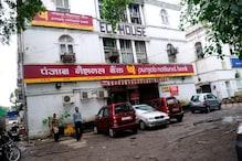 पंजाब नेशनल बैंक जाने की जरूरत नहीं, ऐसे करें सारे बैंकिंग काम