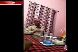 VIRAL VIDEO : बीडीओ पर 50 हजार रुपये की रिश्वत लेने का आरोप