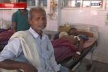 VIDEO: भागलपुर में युवक को अज्ञात अपराधियों ने मारी गोली