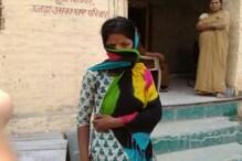 पूर्णिया में घास काटने गई आदिवासी लड़की से रेप, मामला दर्ज