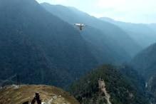 VIDEO : ड्रोन ने दी ख़बर किस जगह से कितने लोगों का होगा विस्थापन
