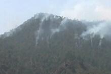 VIDEO : सेटेलाइट बता रहा है जंगल में किधर लगी है आग, फोटो देख चल पड़ता है स्टाफ