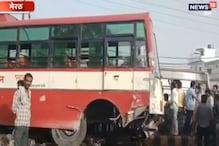 बस नहीं रोकने से नाराज युवकों ने किया पथराव, तीन यात्री घायल