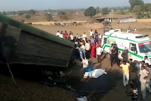 बस पलटने से 14 लोग घायल, यात्रियों ने ड्राइवर पर लगाया ये आरोप