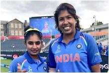 International Women's Day: ये 5 महिला क्रिकेटर हैं भारतीय क्रिकेट की 'सुपरस्टार'