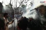 आग लगने से दर्जनों घर जलकर राख