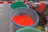 इस होली बाजार में छाया हुआ है केसरिया रंग का गुलाल