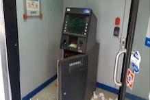 गया में एटीएम मशीन काटकर चोरों ने निकाले रुपये
