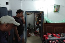 पूर्णिया में बीडीओ के सरकारी आवास से कैश-ज्वेलरी समेत लाखों की संपत्ति चोरी