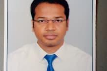 UPSC Result: गुमला के आशीष तिर्की ने 5वीं कोशिश में हासिल की IAS रैंक