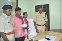 दंतेवाड़ा: 29 जवानों की हत्या की आरोपी महिला माओवादी ने किया सरेंडर