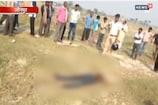 जौनपुरः गुमशुदा किशोर का नर कंकाल मिलने से हड़कंप