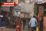 VIDEO: यमुनोत्री धाम मार्ग में यात्रियों और व्यापारियों के लिए मुसीबत बनी धूल