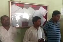 निकाय चुनाव: सौ-सौ के बंडल के साथ चार लोग धराए, वोटरों में बांटने का आरोप