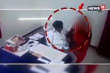 VIDEO: पुलिस चौकी में एएसआई ने की महिला से छेड़छाड़, सीसीटीवी में कैद हुई करतूत