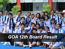 GBSHSE Goa Board Class 12th Result 2018: जारी हुआ 12वीं का रिजल्ट, यहां देखें