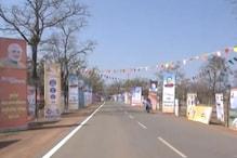 प्रधानमंत्री के आगमन को लेकर बीजापुर में तैयारियां जोरों पर