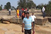 गुमला के हीरादाह पर्यटन स्थल को सरकारी मेहरबानी का इंतजार