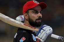 IPL 2018: कोलकाता से हार के बाद गुस्से में आए कोहली, कहा- 'इस जीत के लायक नहीं टीम'