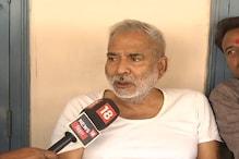 रघुवंश प्रसाद सिंह का दावा- जल्द ही महागठबंधन में शामिल होंगे रामविलास पासवान