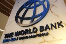 बढ़ रही है भारत की आर्थिक वृद्धि, आगे और तेज़ होने का अनुमान: विश्वबैंक