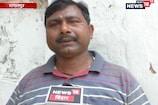 VIDEO : भागलपुर में जमीनी विवाद में बेटे ने की मां की हत्या