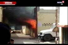 VIDEO : इलाहाबाद में बिजली विभाग के दफ्तर में लगी आग