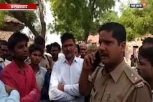 VIDEO : इलाहाबाद में युवक ने पत्नी की गला घोंटकर की हत्या