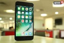 सिर्फ 8,451 रुपये में आपका हो सकता है iPhone, यहां मिल रहा है ऑफर