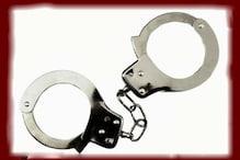 अंजान युवती के साथ आपत्तिजनक हालत में पकड़ा गया प्राचार्य, जुर्म दर्ज