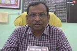 VIDEO: कुलपति ने चेताया, मानकों को पूरा नहीं करने वाले कॉलेजों पर करेंगे कार्रवाई