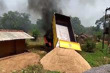 नक्सलियों ने गाड़ियों में की आगजनी, मजदूरों से की मारपीट