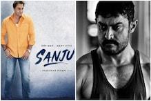 Box Office : 'बाहुबली' का रिकॉर्ड तोड़ आमिर की 'दंगल' से भिड़ेगी 'संजू'