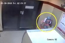 CCTV कैमरे पर स्प्रे कर ATM लूट की कोशिश, सायरन बजने से मंसूबे नाकाम