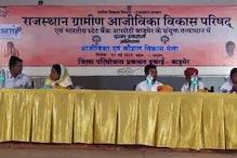 बाड़मेर में कौशल विकास दिवस समारोह में महिला समूहों को किया गया सम्मानित