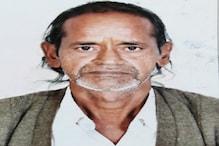 मध्य प्रदेश में कर्ज से परेशान एक और किसान ने की खुदकुशी